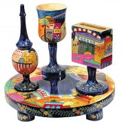 Yair Emanuel Painted Wood Havdala Set on Footed Tray