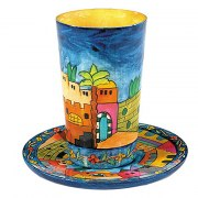 Yair Emanuel Painted Wood Kiddush Cup & Saucer - Jerusalem