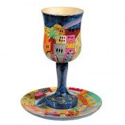 Yair Emanuel Painted Wood Kiddush Goblet & Saucer - Jerusalem