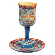 Yair Emanuel Painted Wood Kiddush Goblet & Saucer - Oriental