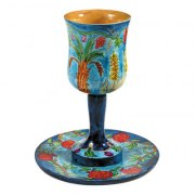 Yair Emanuel Painted Wood Kiddush Goblet & Saucer - Seven Species