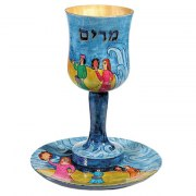 Emanuel Painted Wood Miriam Cup & Saucer - Shirat Miriam (Miriams Song)