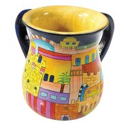 Yair Emanuel Painted Wood Netilat Yadayim Cup - Washing Cup