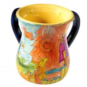 Yair Emanuel Painted Wood Netilat Yadayim Cup - Washing Cup