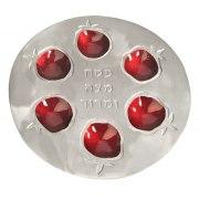 Pomegranate Seder Plate by Yair Emanuel Judaica