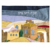 Yair Emanuel Raw Silk Appliqued Challah Cover