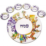Yair Emanuel Painted Glass Passover Seder Plate with Matching Bowls - Exodus