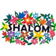 Yair Emanuel Shalom Metal Wall Hanging