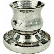 Yair Emanuel Silver Plated Kiddush Cup Goblet Hammer Work