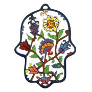 Yair Emanuel Wall Hamsa metal flowers design