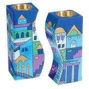 Yair Emanuel Wood Curved Candlesticks Blue Jerusalem