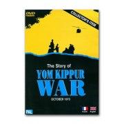 Yom Kippur War DVD