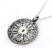 Zodiac Shield Kabbalah Amulet