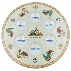 Lily Art Hand-Painted Seder Plate Jerusalem Theme