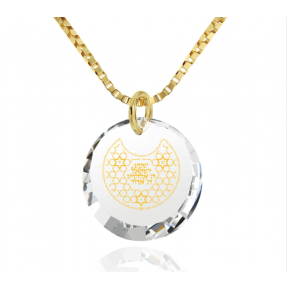 14k Gold Star of David Shema Zirconia Nano Jewelry