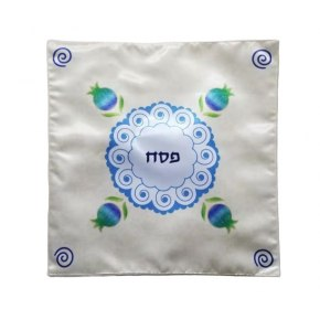 Lily Art Green and Blue Pomegranate Matzah Cover