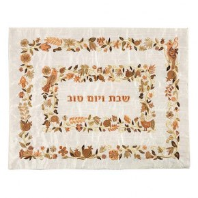 Yair Emanuel Challah Cover with Gold Embroidered Tow Borders Flowers