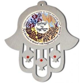 Dorit Judaica Seven Species Hamsa Wall Hanging