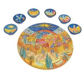 Yair Emanuel Wood Seder Plate with Matching Bowls Jerusalem Oriental
