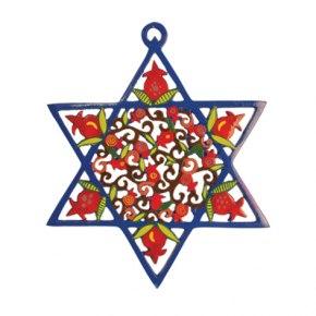 Emanuel Judaica Pomegranates Wall Charm Star of David