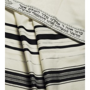 Wool Tallit Prayer Shawl with Black and Silver Stripes