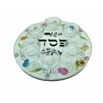 Lily Art Hand-Painted Seder Plate Pomegranate Design