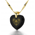 14K Gold Star Of David Shema Yisrael Heart Nano Jewelry