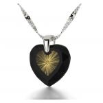 14K White Gold Cubic Zirconia Starburst Shema Yisrael Heart Nano Jewelry