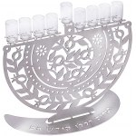 Dorit Judaica Lazer Cut Hanukkah Oil Menorah Pomegranates