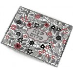 Dorit Judaica Gray Black Maroon Flowers Metal Cutout Glass Challah Board