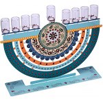 Dorit Judaica Hanukkah Oil Menorah Pomegranates