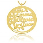 14K Gold Tree Of Life English Names Necklace