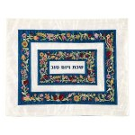 Yair Emanuel Blue Challah Cover with Tow Borders Embroidered Flowers