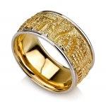 14K Gold 3D Walls of Jerusalem Ring