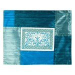 Yair Emanuel Patchwork Challah Cover Blue with Birds and Flowers