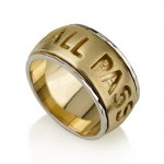 14K White Gold Ring with Yellow Gold This too Shall Pass in Hebrew