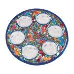 Yair Emanuel Painted Aluminium Seder Plate Birds Design