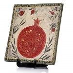 Art in Clay Handmade Pomegranates Jewish Blessing