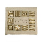 Yair Emanuel Tallit Bag with Gold Embroidery Squares