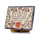 Handmade Jewish Home Blessing with Pomegranates