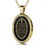 The Lord's Prayer (KJ Version) Onyx and Gold Plated Frame