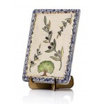 Handmade Ceramic Plaque with Seven Species Olive by Art in Clay