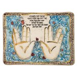 Ceramic Plaque with Priestly Blessing
