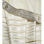 Talitania Wool Tallit Prayer Shawl with White and Gold Stripes