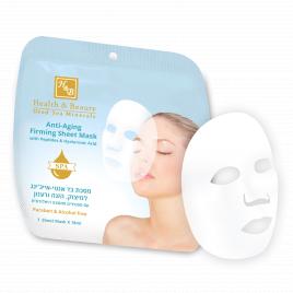 Health & Beauty Anti-Aging firming sheet mask
