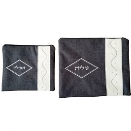 Lily Art Black And White Wavy Line Tallit And Tefillin Bag Set