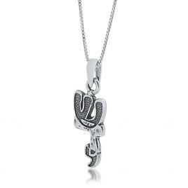 Sterling Silver Shaddai Pendant
