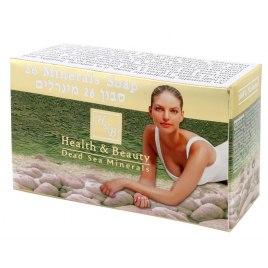 26 Dead Sea Minerals Soap