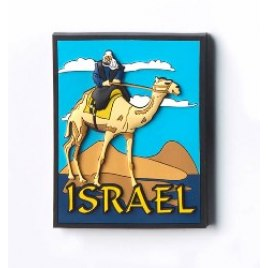 3 Dimentional Colorful Camel Magnet