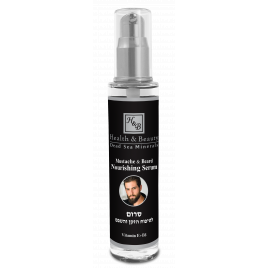 Health & Beauty Mustache and beard Nourishing Serum